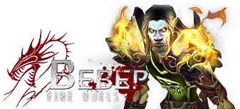 WoW - BEBEP Fire Duels