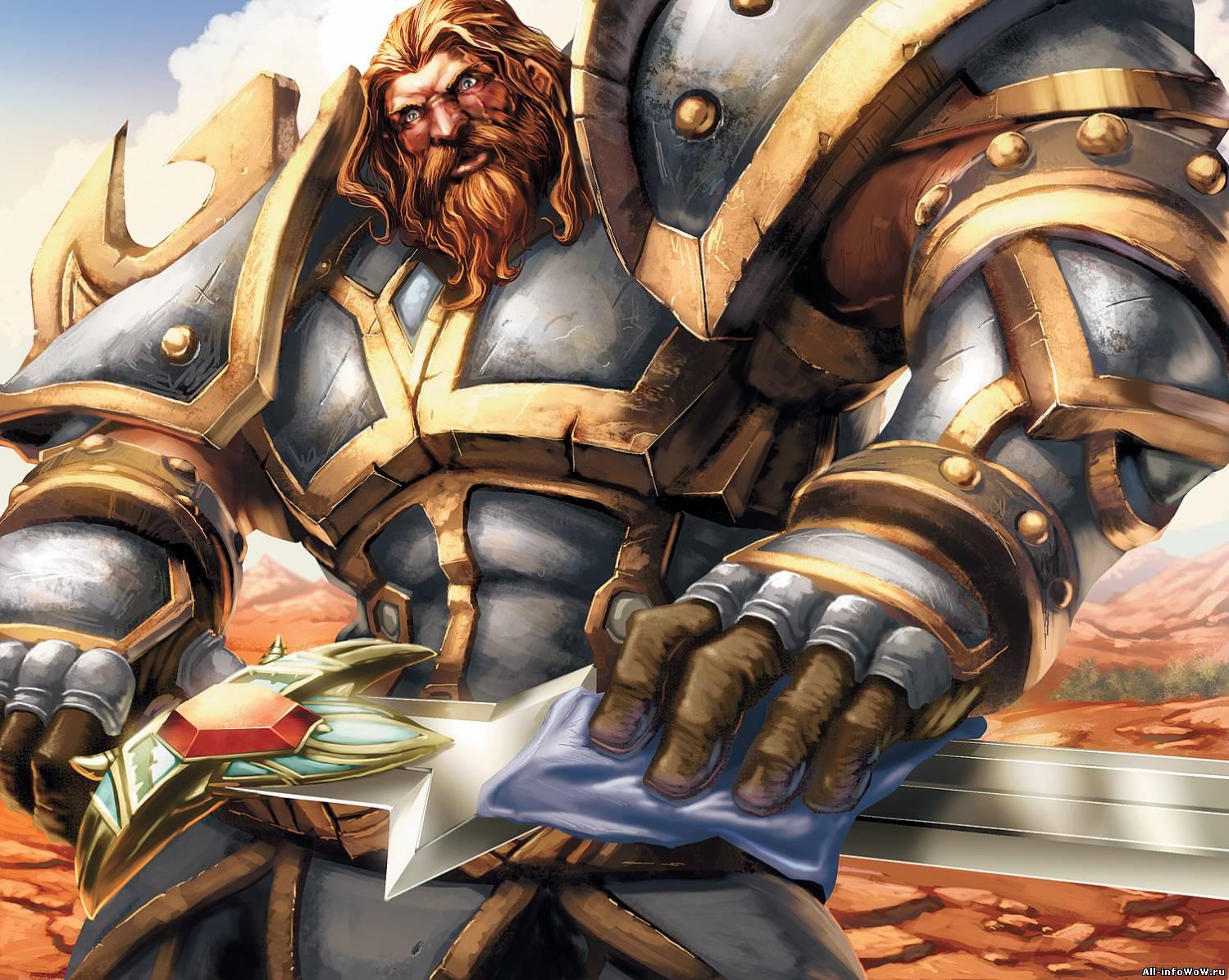 Warcraft human sex comics