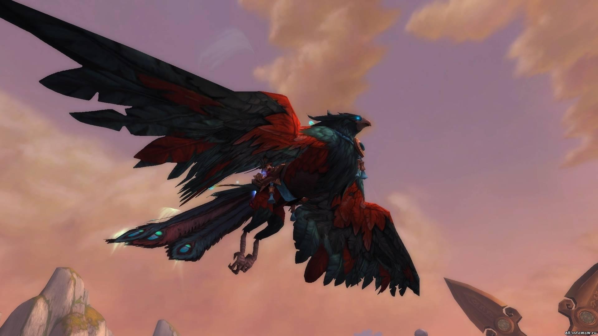 Пандарийский феникс