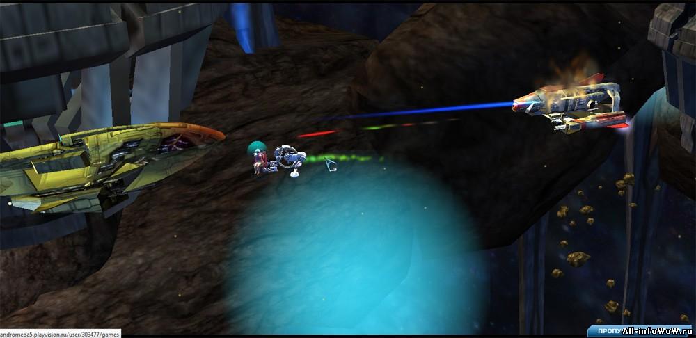 Andromeda 5 играть