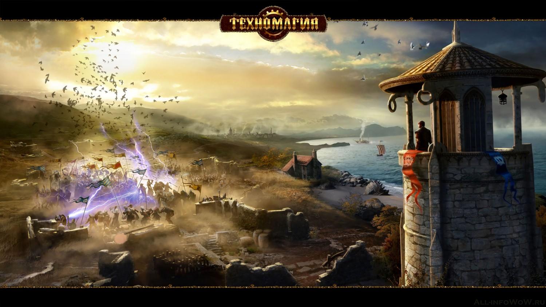 Как выбрать MMORPG?