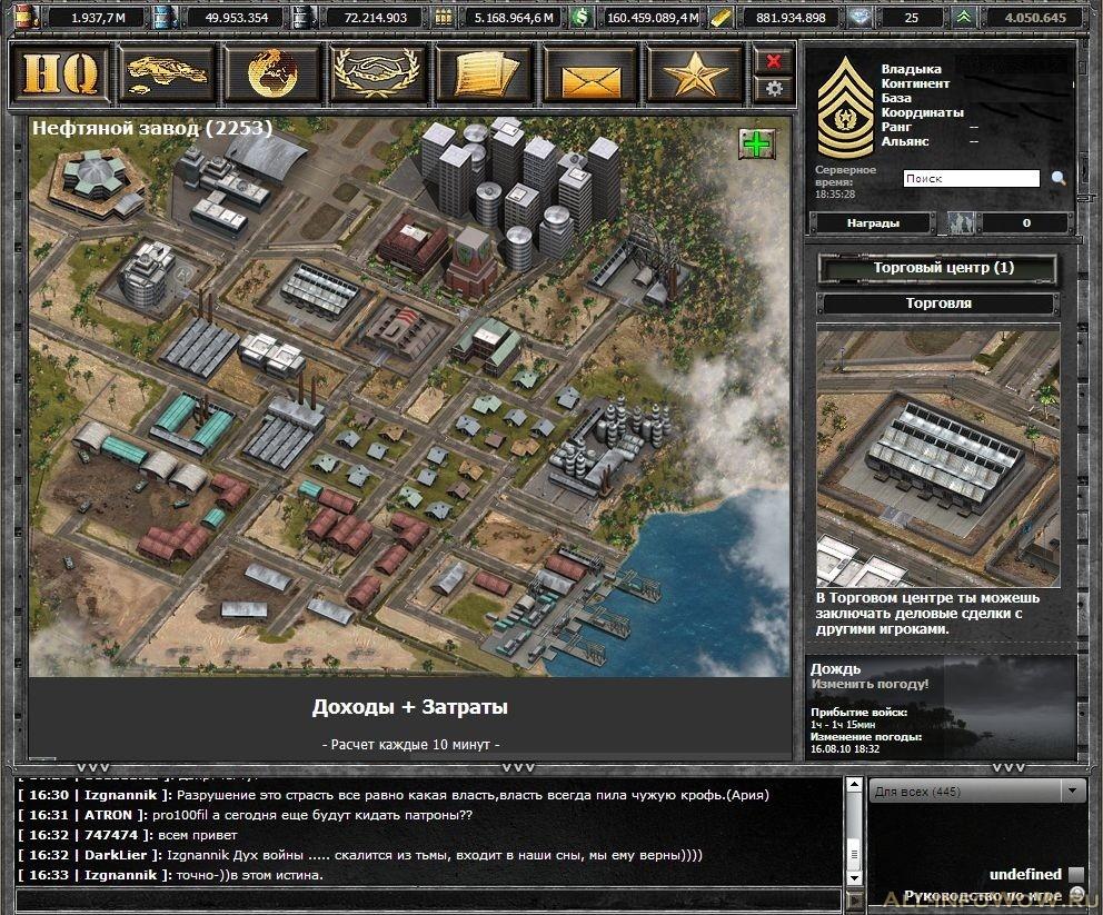 Играть в Desert Operations