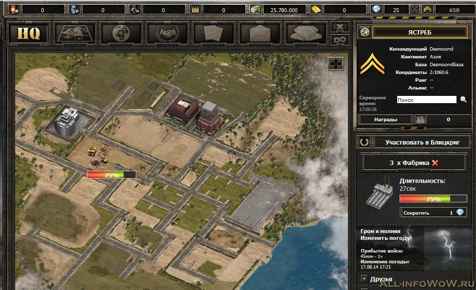 Desert Operations играть