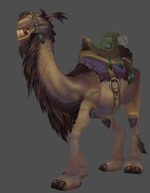 Верблюд Катаклизм