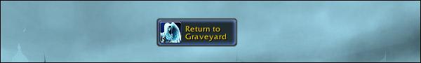 Возвращение на кладбище