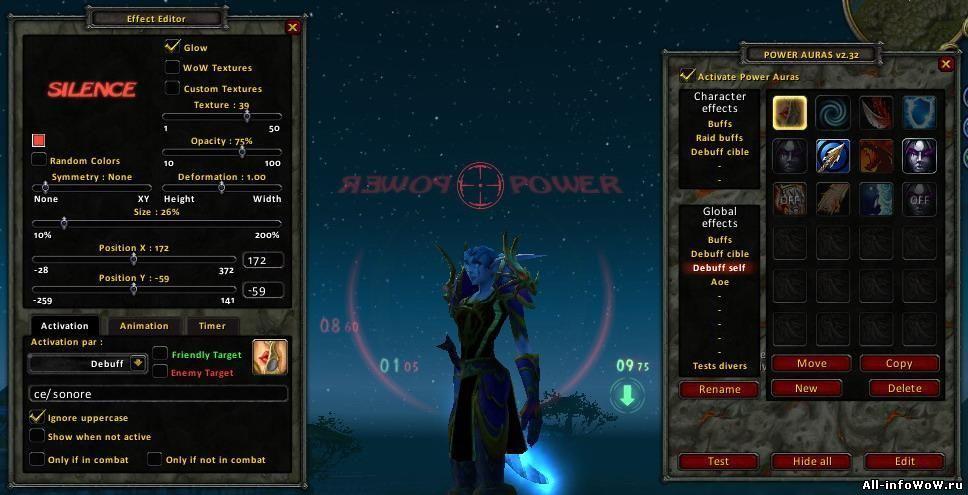 Power Auras