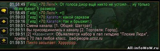 Прат русский