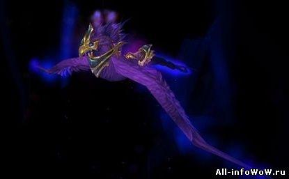 Темный феникс