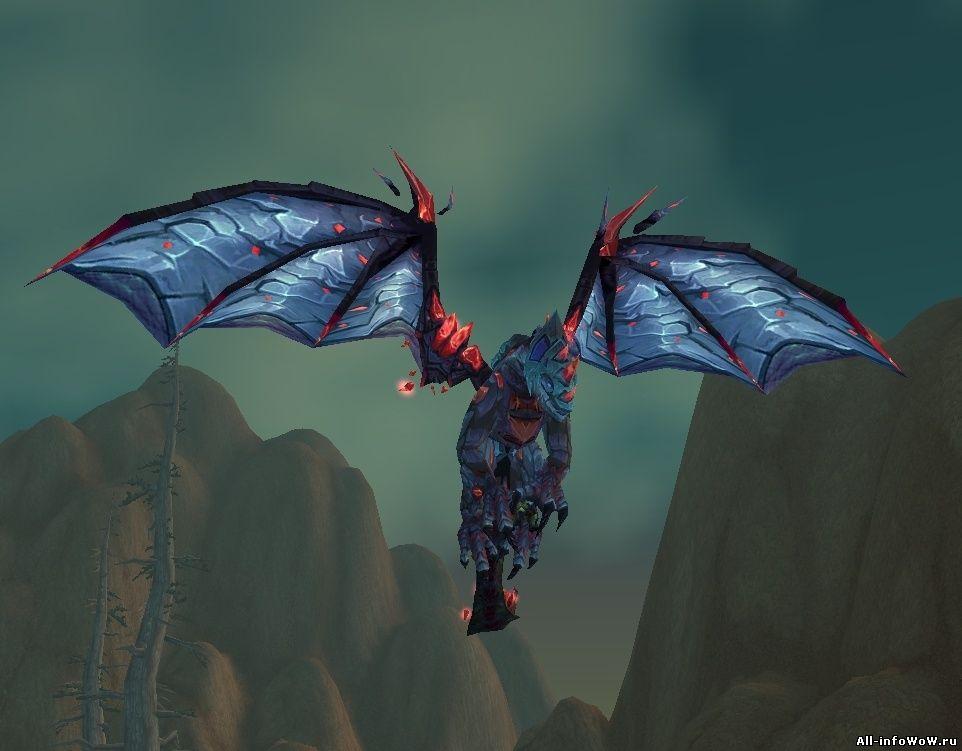 Вулканический каменный дракон