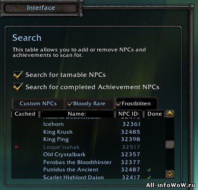 _NPCScan