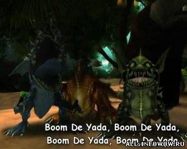 Boom De Yada WoW