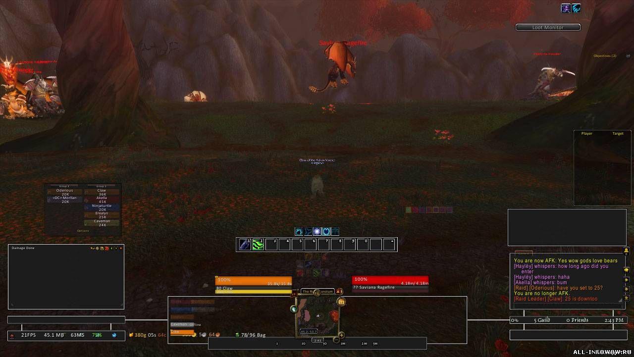 Скриншоты: Рубиновое святилище