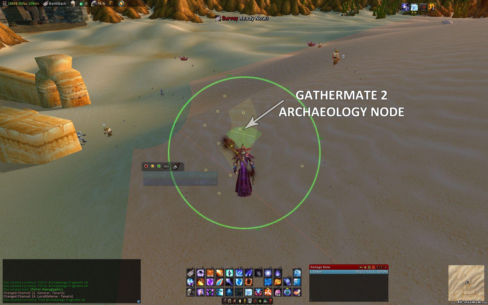 Помощник в археологии
