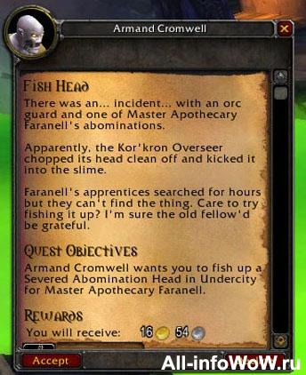 Новый дейлик для рыбаков