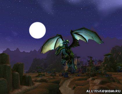 Дракон в WoW