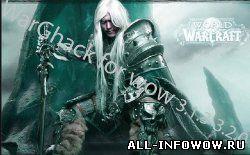 WarGhack