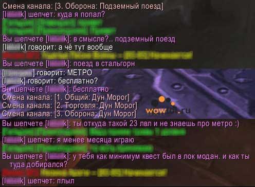 ВоВ Юмор