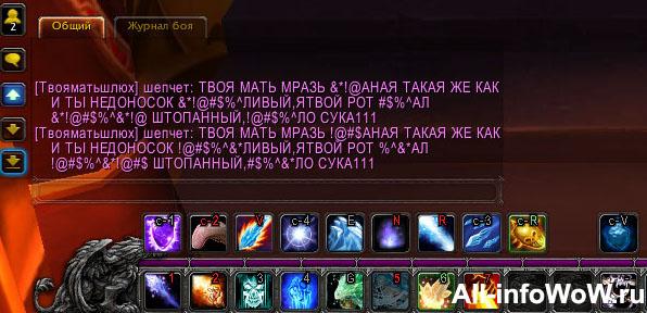 Идиоты в World of Warcraft