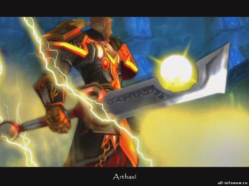 Скриншоты Мир Варкрафта: Сказания Прошлого II World of Warcraft Tales of The Past II