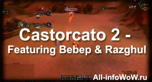 Castorcato 2 - Featuring Bebep & Razghul