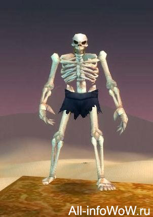 Скелет ВоВ