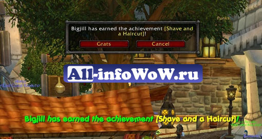 Achievement Sounds