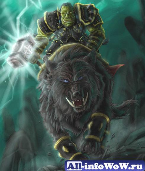 Тралл на волке