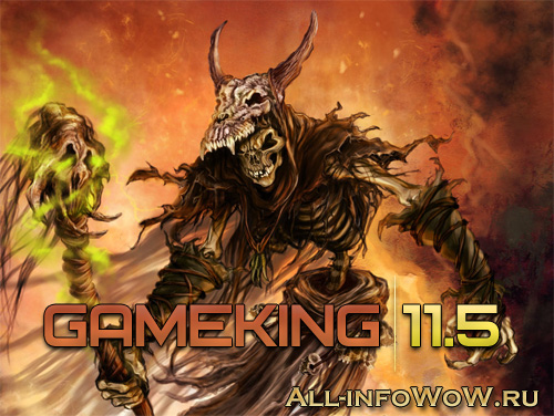 Gameking 11.5