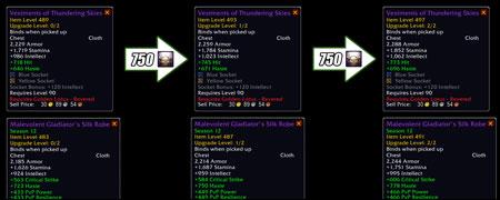 модернизация предметов 5.1