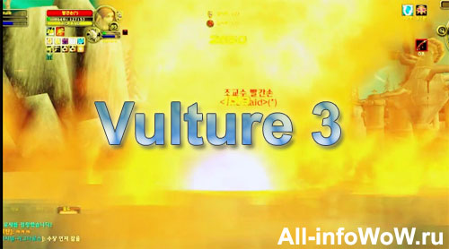Vulture 3