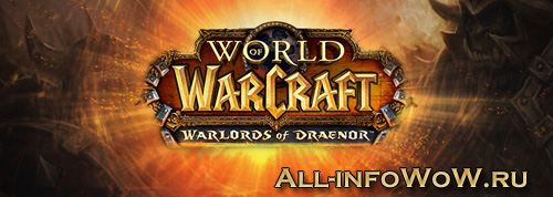 warlords of draenor скачать