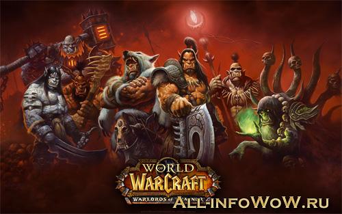Warlords of Draenor: обоснования к изменениям