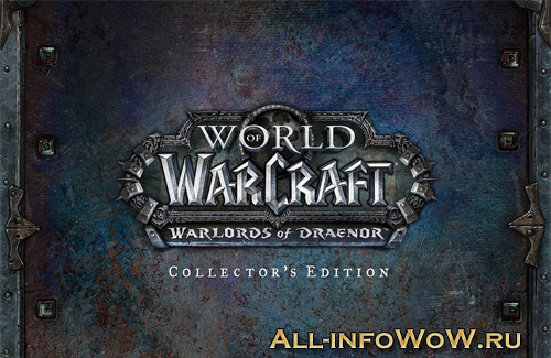 Коллекционное издание Warlords of Draenor