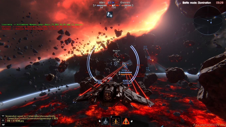 Star Conflict скачать игру