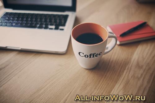 Кофейное отражение