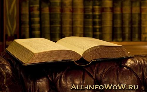 Патчноты 6.1: ПвП, предметы, профессии