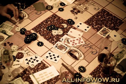 5 коварных грехов покериста