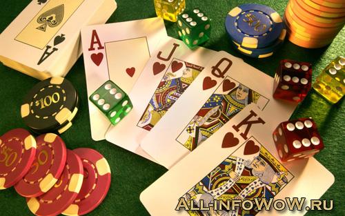 Ошибки казино в пользу игрока