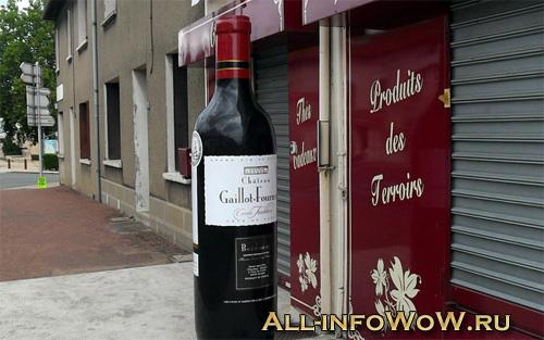 Бутылка-автомат