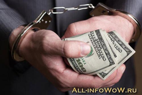 Разбогатеть и подкупить смерть