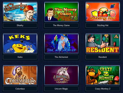 Автоматы игровые онлайн