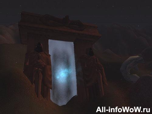 Во времена классического ВоВ все входы в подземелья имели модель темного портала