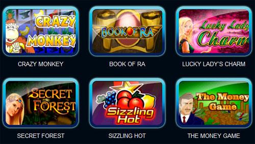 Игроыве автоматы онлайн