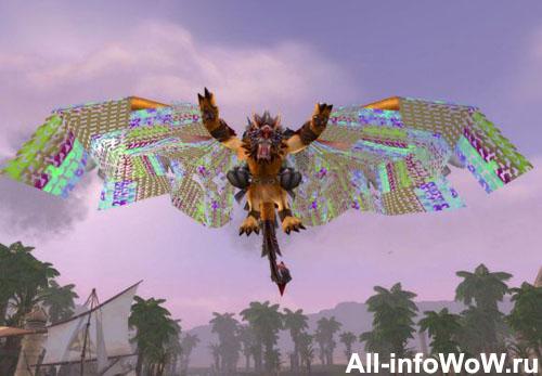 Изношенные крылья