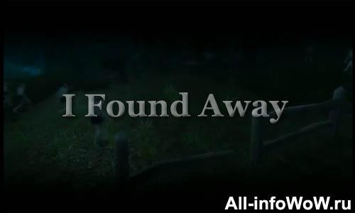 I Found Away