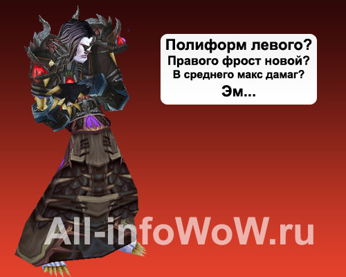 Словарь ВоВ