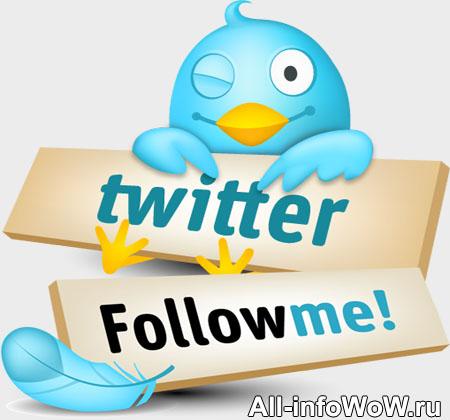 Близзард и Твиттер
