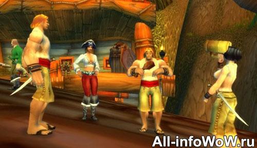 ВоВ пиратство