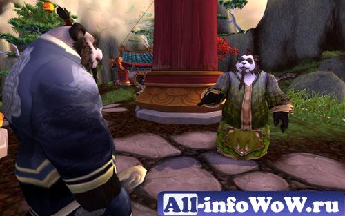 Mists of Pandaria: рейды и подземелья