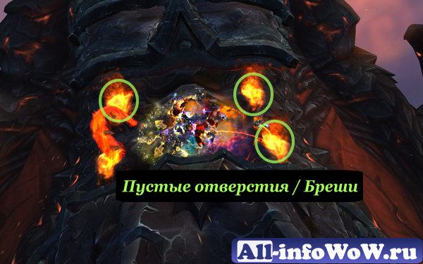 Хребет Смертокрыла